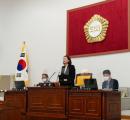 서울시 중랑구의회 제244회 정례회 …