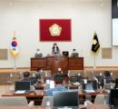 서울시 중랑구의회 제242…
